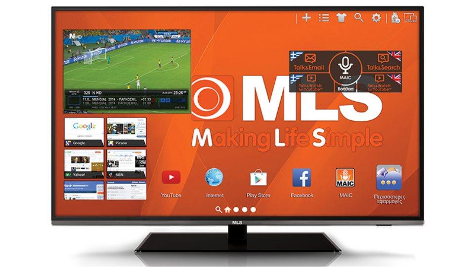 Ανακαλύψτε την πιο ολοκληρωμένη εμπειρία Smart TV