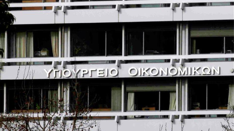 Από 14/12 η υποβολή προτάσεων για το διασυνοριακό πρόγραμμα Ελλάδας-Βουλγαρίας