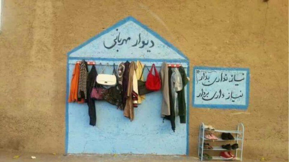 ραντεβού με ιρανικό στυλ