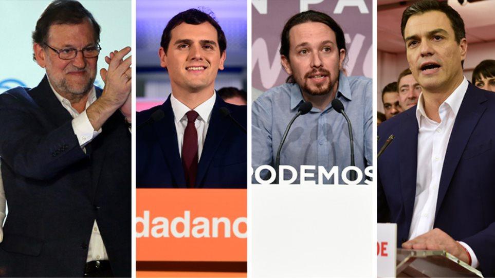 Ισπανία: Δύσκολη εξίσωση η επόμενη κυβέρνηση μετά τις εκλογές