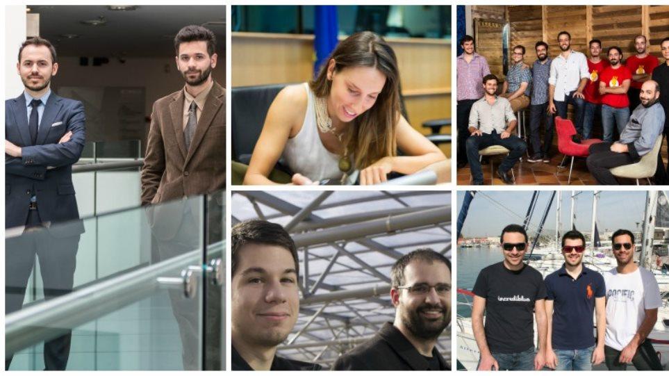 Πέντε startup για το 2016
