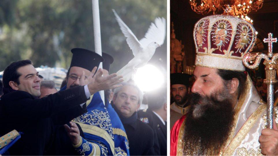 Δεν θα πάει στον Πειραιά για τα Θεοφάνεια ο Τσίπρας λόγω Σεραφείμ και συμφώνου συμβίωσης