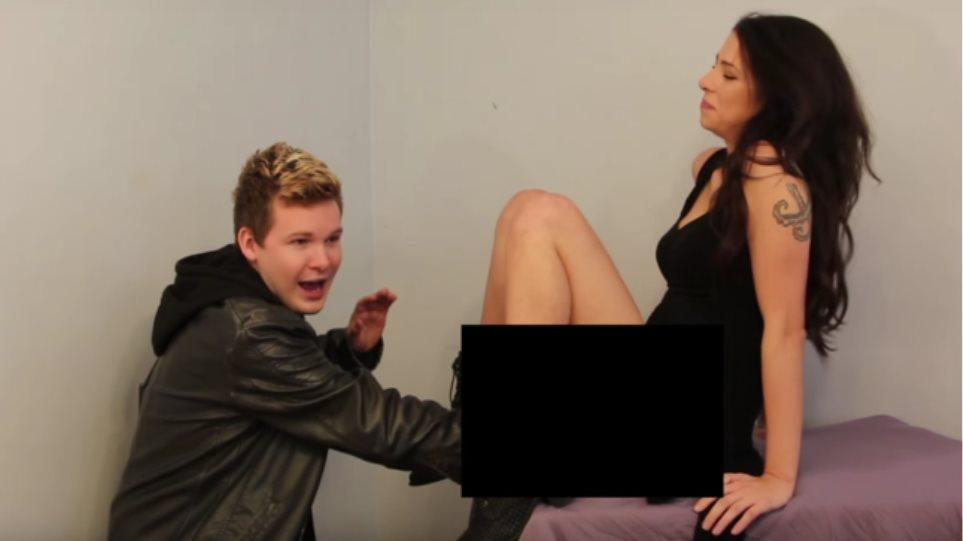 Λαχόρη γκέι σεξ βίντεο τόπλες λεσβιακό σεξ
