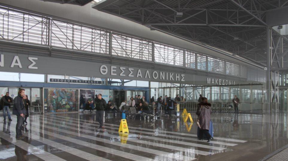 Σε «χρυσό» πληρώνουν το νερό και τον καφέ στο αεροδρόμιο Μακεδονία