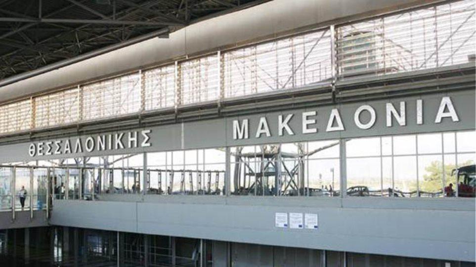Πουλάμε το νερό με 1,9 ευρώ στο Αεροδρόμιο Μακεδονία γιατί πληρώνουμε ενοίκιο 57.395 ευρώ