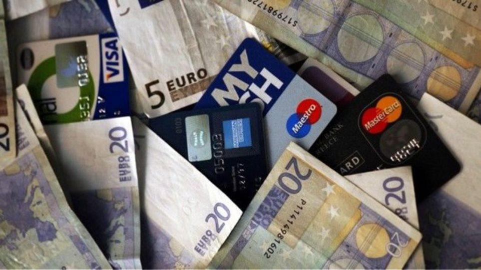 Η χρήση των πιστωτικών, χρεωστικών και προπληρωμένων καρτών μέσα από 15 ερωτήσεις-απαντήσεις