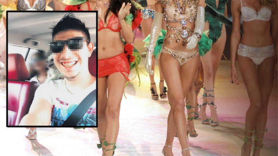 Ο «ατζέντης» της Victoria s Secret που... έγδυσε 450 Ελληνίδες 39db335fc2c