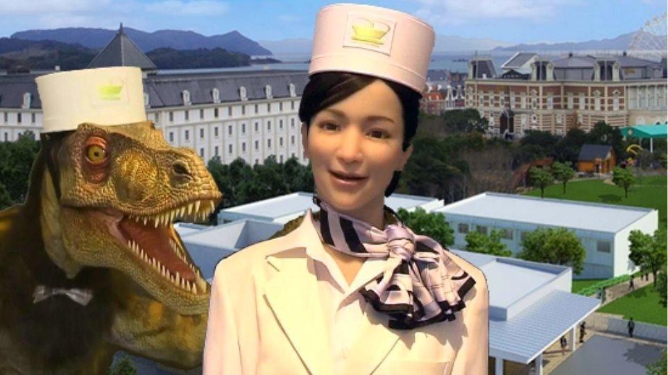 ITB 2016: Πώς τα ρομπότ και η τεχνολογία αλλάζουν την ξενοδοχειακή βιομηχανία