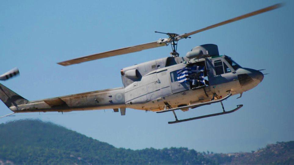 Κατέπεσε ελικόπτερο του Πολεμικού Ναυτικού στην Κίναρο - Επισήμως αγνοούμενοι οι 3 αξιωματικοί