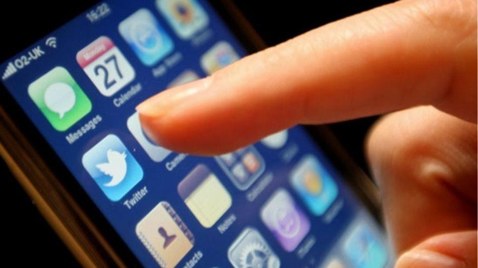 Οι 4 + 1 νέες δημοφιλείς εφαρμογές για κινητά ταξιδιωτών