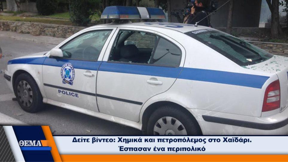 Με χημικά και «πόλεμο νεύρων» προσπάθησαν να σταματήσουν την κάθοδο των αγροτών στην Αθήνα