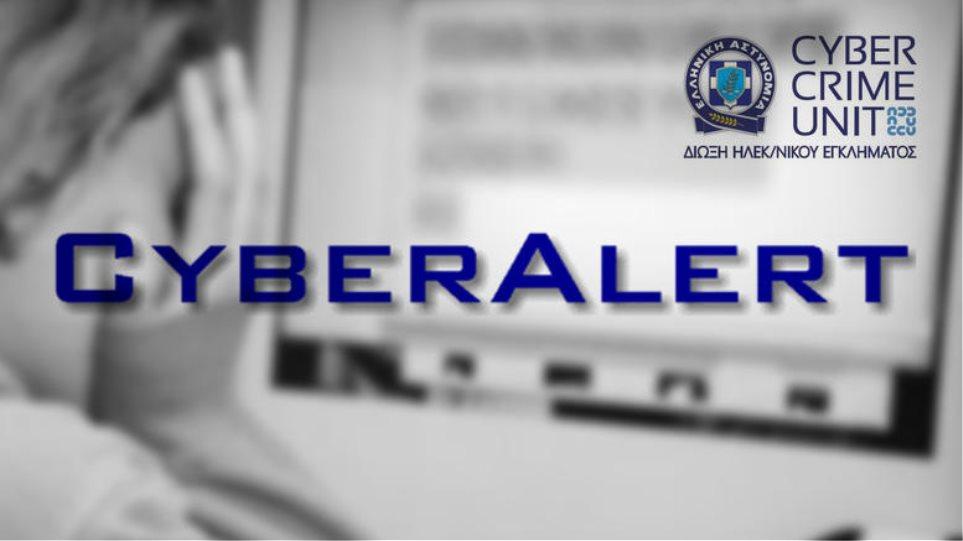 Η Δίωξη Ηλεκτρονικού Εγκλήματος «κατέβασε» υβριστικές αναρτήσεις για τους ήρωες του Πολεμικού Ναυτικού