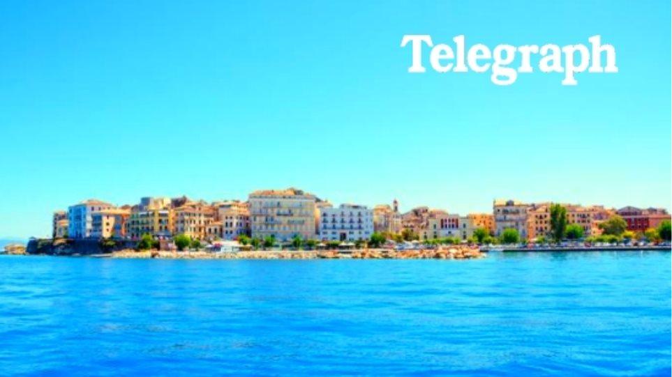 Telegraph: Αυτά είναι τα 19 καλύτερα ελληνικά νησιά