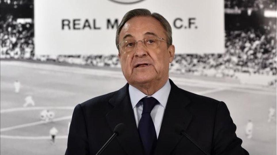 «Βόμβα» στη Ρεάλ: Ο Φλορεντίνο Πέρεθ σκέφτεται να αποσυρθεί από την προεδρία