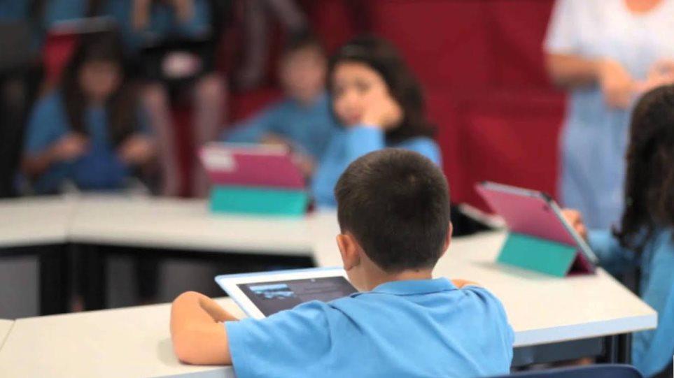 Διάκριση κοινωνικής συνεισφοράς για την ψηφιοποίηση των σχολικών βιβλίων στο iOS