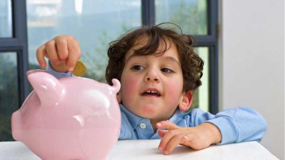 Τα παιδιά και η σχέση τους με τα χρήματα
