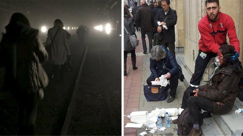 Βρυξέλλες: Εφιάλτης στο μετρό - Στους 20 οι νεκροί
