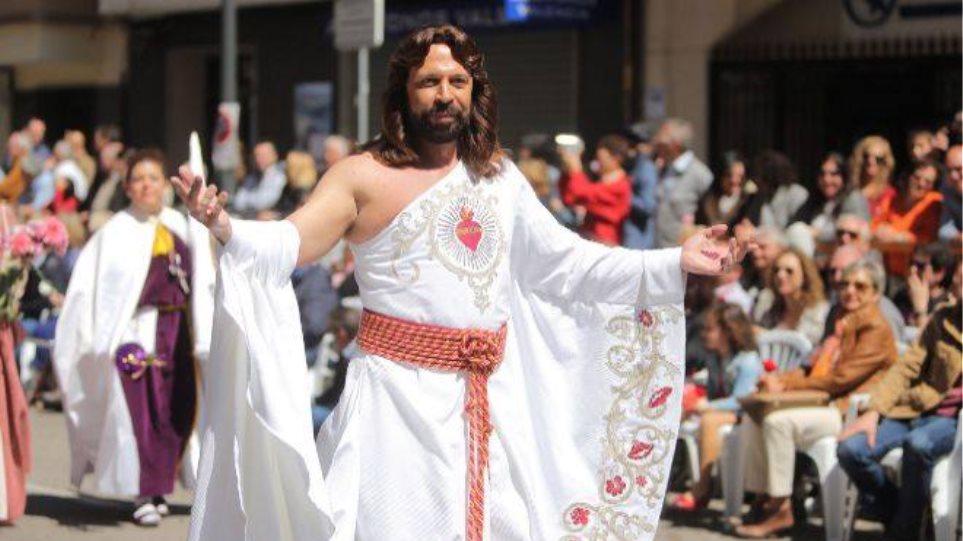 Ισπανία: Απαγόρευσαν σε ηθοποιό να υποδυθεί τον Ιησού γιατί είναι «πολύ γκέι»