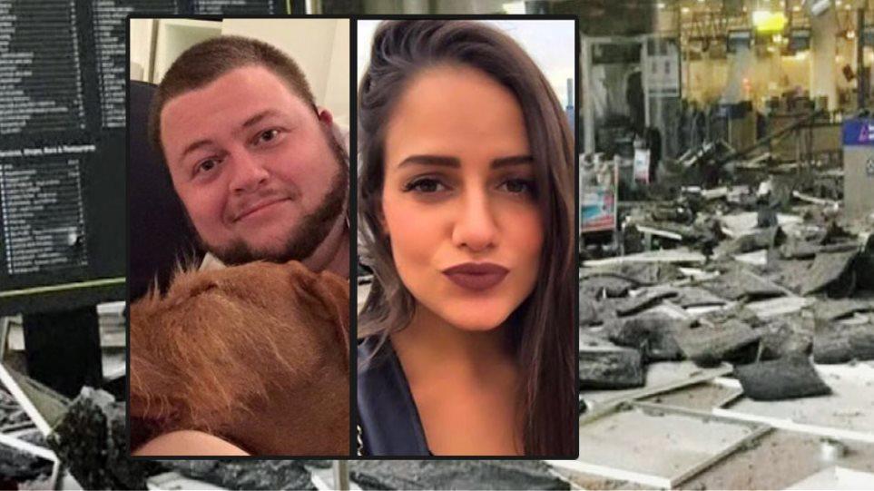 Αλεξάντερ και Σάσα: Έζησαν στην Ελλάδα πριν χάσουν τη ζωή τους στο μακελειό των Βρυξελλών