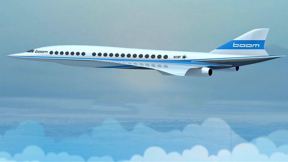 Boom, το αεροσκάφος που θα κάνει την πτήση Νέα Υόρκη-Λονδίνο σε 3,5 ώρες