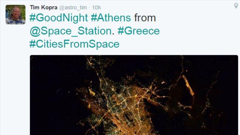 Μαγευτική φωτογραφία: Η Αθήνα όπως τη βλέπουν από τον Διεθνή Διαστημικό Σταθμό