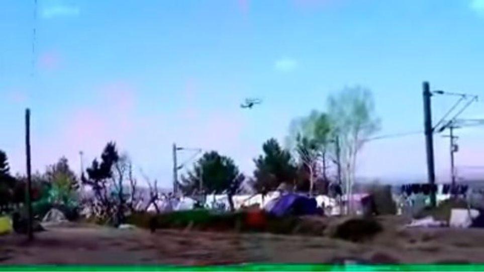 Βίντεο: Στρατιωτικό ελικόπτερο των Σκοπίων παραβιάζει τον ελληνικό εναέριο χώρο στην Ειδομένη