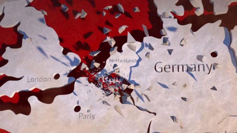 Νέο βίντεο: Οι τζιχαντιστές απειλούν με μια νέα «11η Σεπτεμβρίου»
