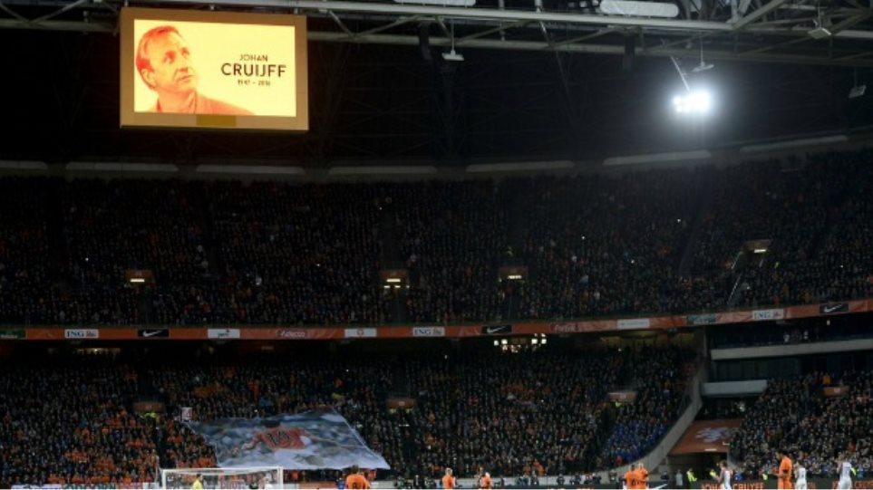 Βίντεο από το Ολλανδία-Γαλλία: Όταν «δάκρυσε» το γήπεδο προς τιμήν του Κρόιφ
