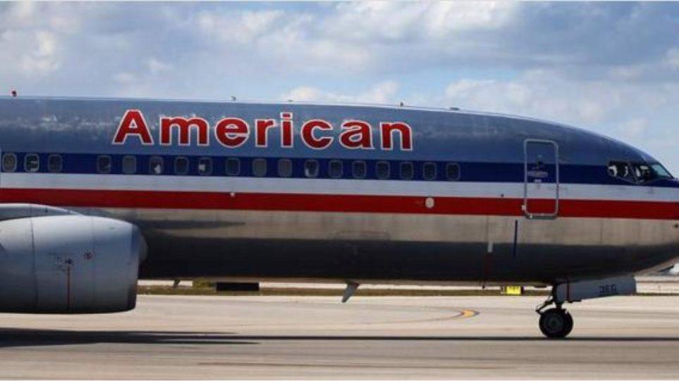 Χάος στο αεροδρόμιο του Ντιτρόιτ: Εκκενώθηκε αεροπλάνο λόγω... μεθυσμένου πιλότου