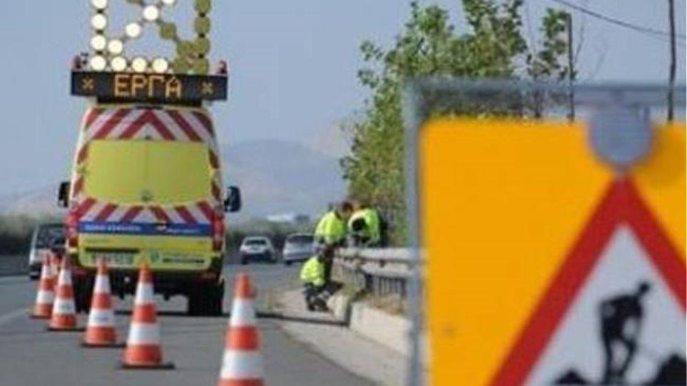 Κρήτη: Κλείνει το τμήμα του δρόμου Καστέλι - Χερσόνησος