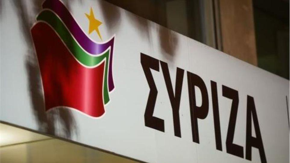 ΣΥΡΙΖΑ: «Όχι» στην Ευρώπη φρούριο
