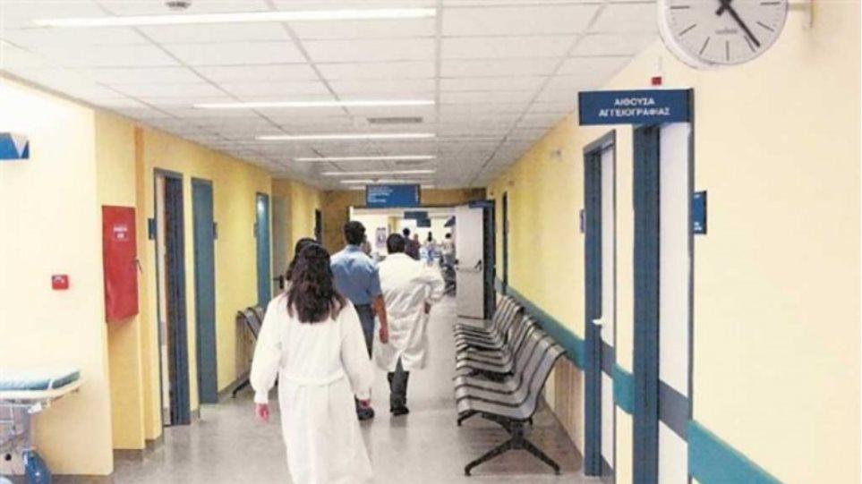 Οι προσλήψεις έγιναν... αποσπάσεις στον τομέα της Υγείας