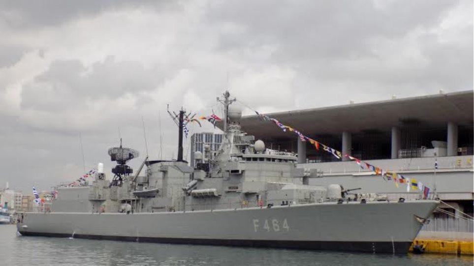 Στο λιμάνι του Πειραιά πλοία του Πολεμικού Ναυτικού