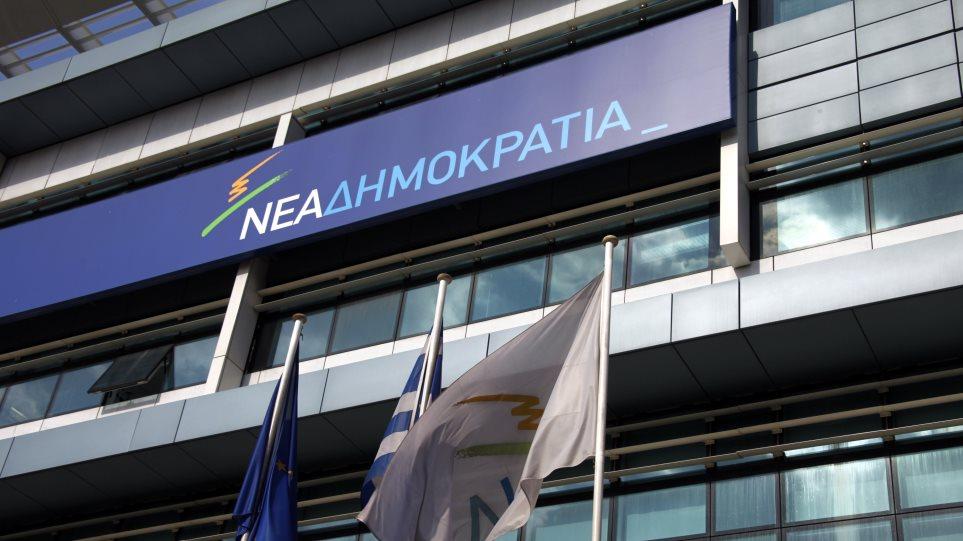 ΝΔ για δήλωση Μπαλαούρα: Υποσκάπτουν την εθνική γραμμή, να πάρει θέση ο Τσίπρας