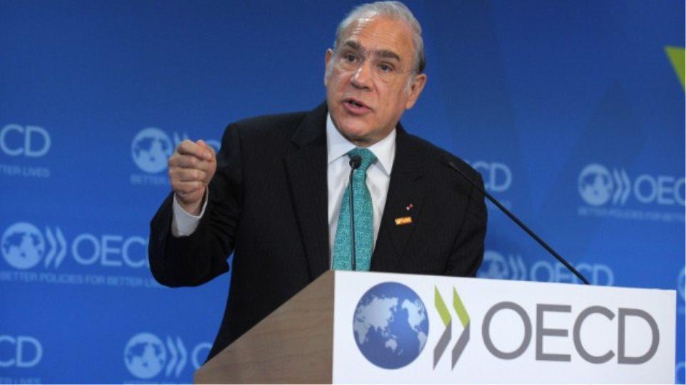 ΟΟΣΑ: Πρέπει να καλλιεργηθεί ζήτηση, ώστε να τονωθεί ο πληθωρισμός