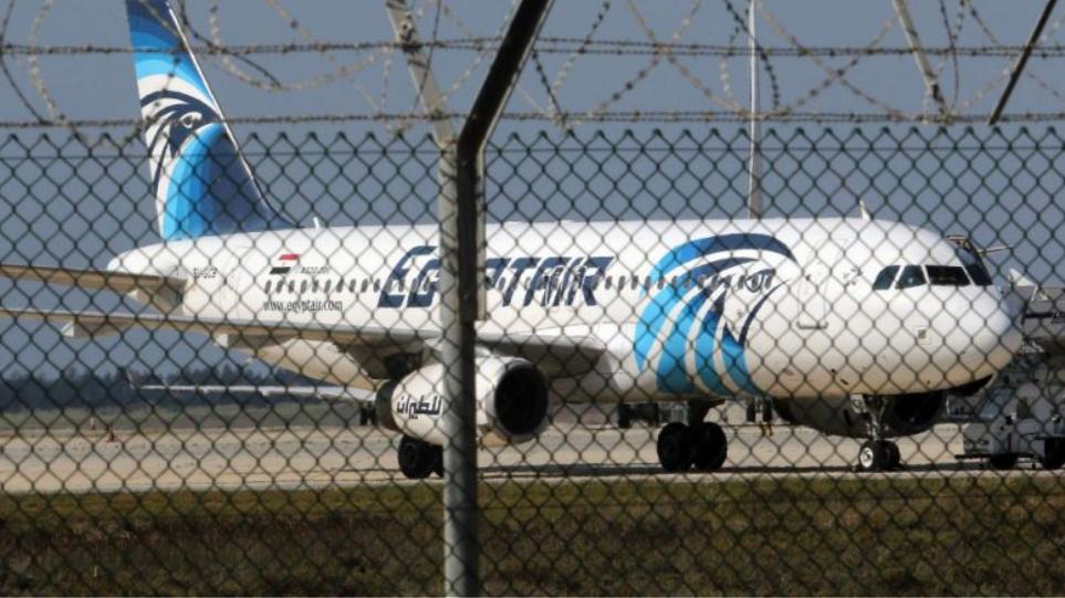 Αιγυπτιακό ΥΠΕΞ για αεροπειρατεία: «Δεν είναι τρομοκράτης, αλλά ηλίθιος»