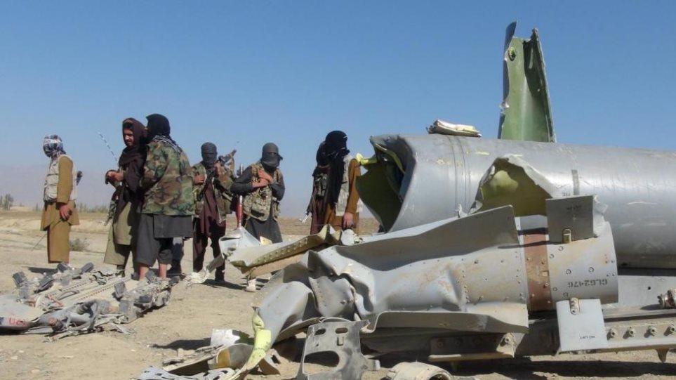 Αφγανιστάν: Συνετρίβη αμερικανικό αεροσκάφος
