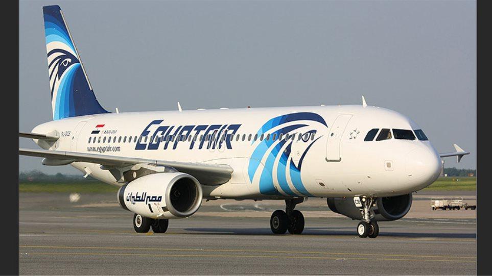 Αεροπειρατεία σε πτήση της Egypt Air: Πολιτικό άσυλο ζήτησε ο αεροπειρατής