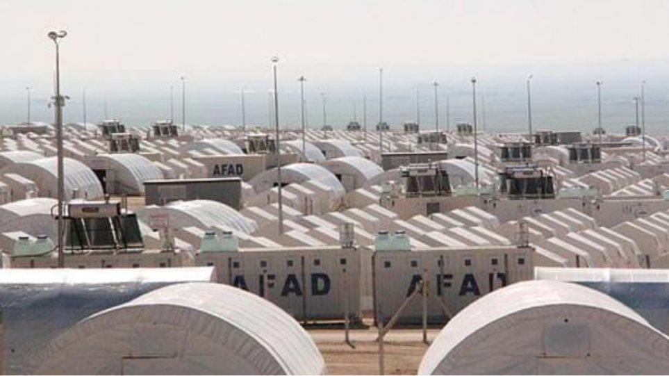 Τουρκία: Τρία παιδιά νεκρά από φωτιά σε καταυλισμό προσφύγων