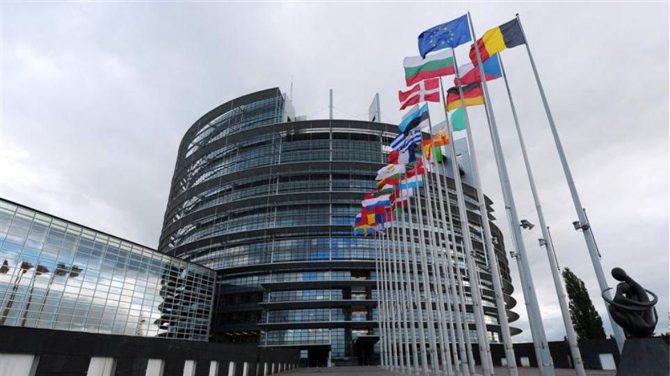 Στην Αθήνα αντιπροσωπεία του Ευρωκοινοβουλίου για την αξιολόγηση
