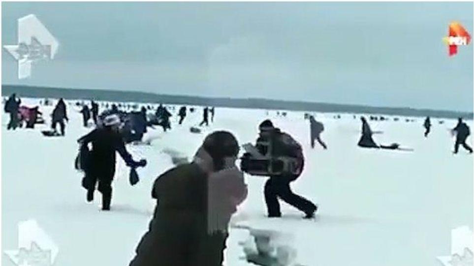 Απίστευτο βίντεο: Ο πάγος σπάζει και οι ψαράδες τρέχουν να σωθούν