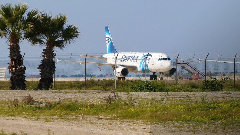 Αεροπειρατεία Κύπρος: Για μία γυναίκα το θρίλερ