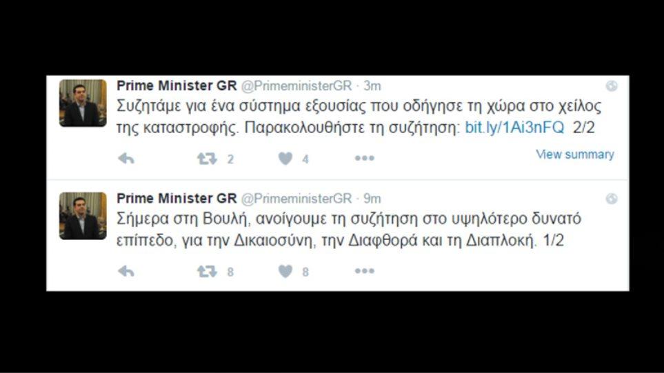 Ο Τσίπρας καλεί τους πολίτες να δουν τη συζήτηση στη Βουλή