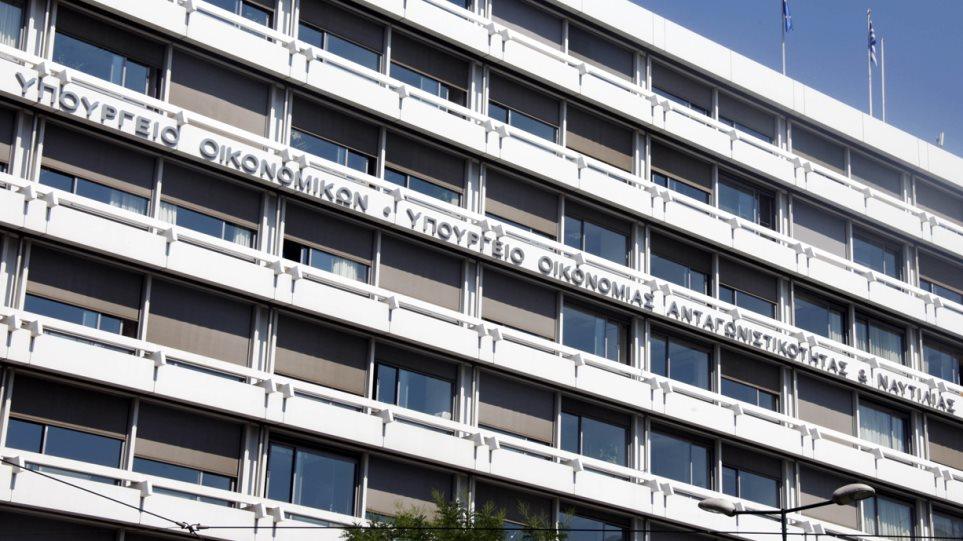 Πρώην οικονομικός επιθεωρητής διώκεται για «φακελάκια»