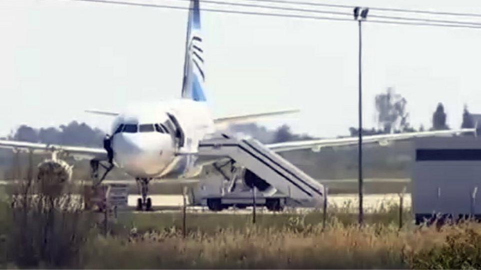 Αεροπειρατεία στην Κύπρο: Ο ασταθής 59χρονος, η Μαρίνα και η μπλόφα