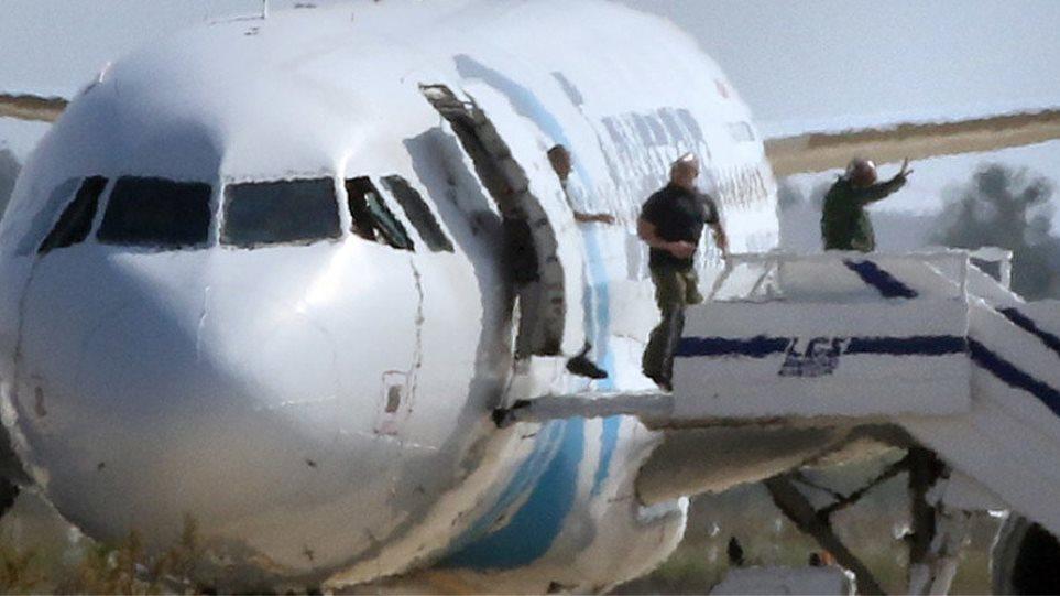 Σάλος για την εταιρεία που έκανε διαφήμιση την αεροπειρατεία στην Κύπρο