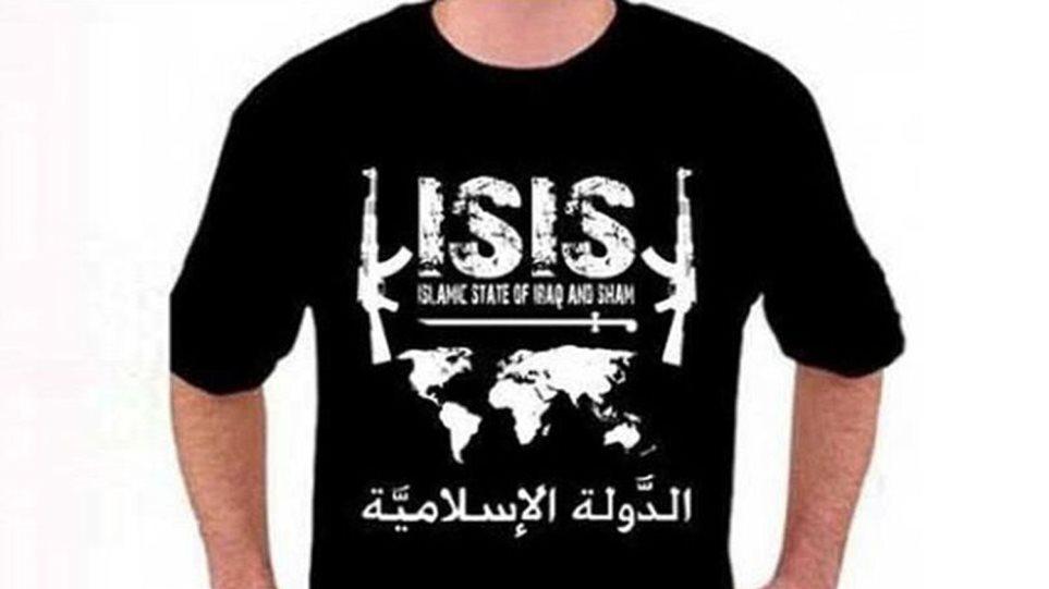 Οι τζιχαντιστές πωλούν στο διαδίκτυο ρούχα με το «λογότυπό» τους!