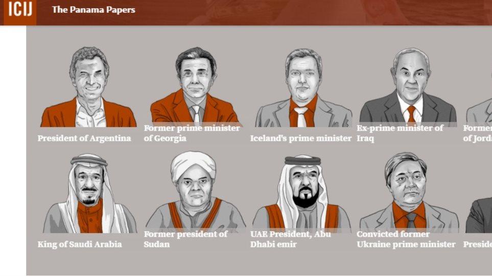Panama papers: Η μεγαλύτερη διαρροή στοιχείων για offshore στην ιστορία