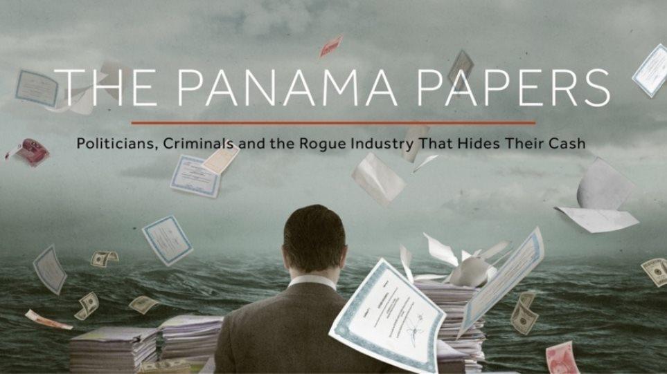 Panama papers: Η Κύπρος στο «μάτι του κυκλώνα»