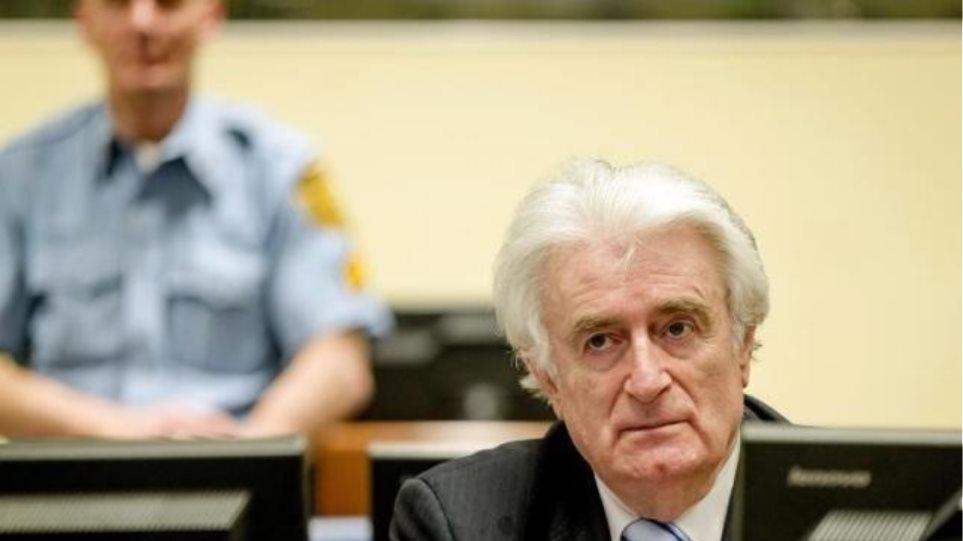 Ο Ράντοβαν Κάρατζιτς ζητά να αποφυλακιστεί λόγω των συνθηκών... 19ου αιώνα